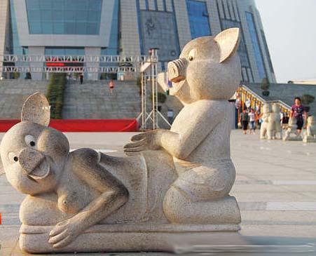 截止10月9日10:58前十排名:    1,郑州中原福塔前的石雕 036755票